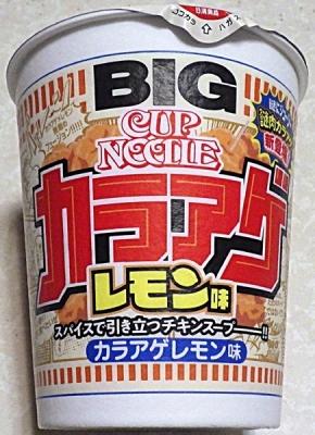 6/14発売 カップヌードル BIG カラアゲレモン味