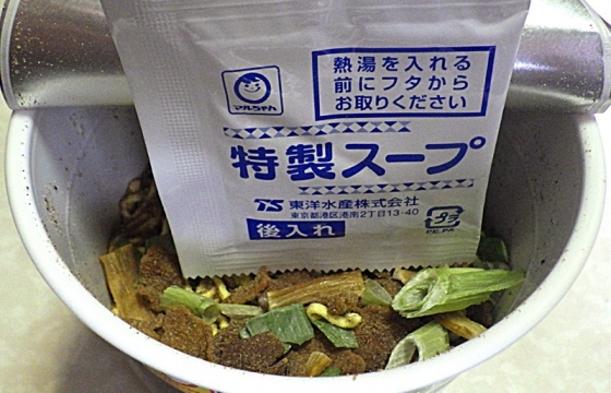 6/28発売 本気盛 BLACKスパイシー醤油(内容物)