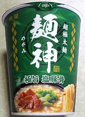 6/7発売 麺神カップ 極旨塩豚骨