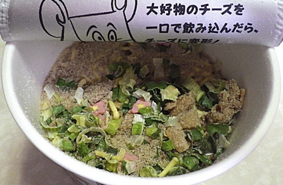 4/12発売 和ラー 鹿児島 豚しゃぶ風(内容物)