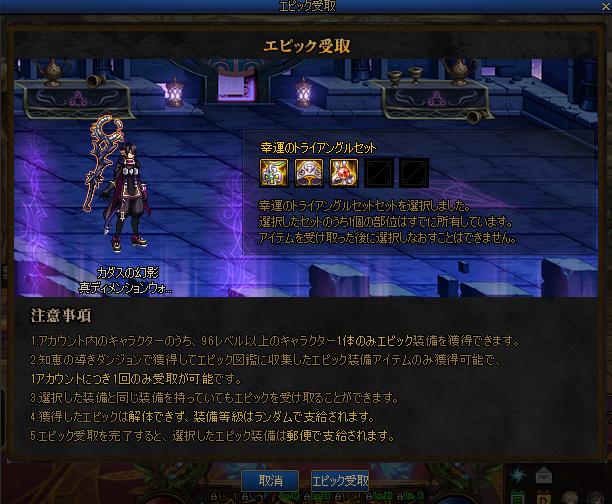 ScreenShot11077.png
