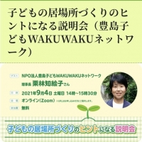 E-FMcuFUUAQJTiP.jpg