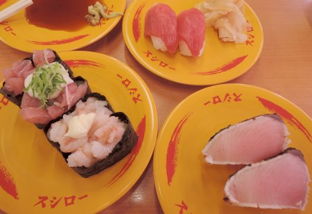 sushiro ymgtminami 2002107