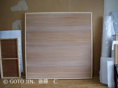 大垣祭り、天井画制作