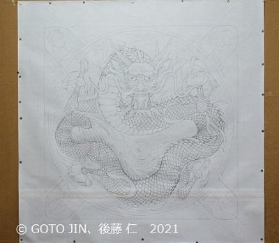 202108280900019dc.jpg