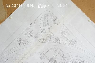 天井画制作 (73)