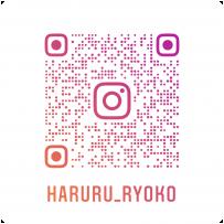 haruru_ryoko_nametag.png