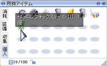 bl00939.jpg