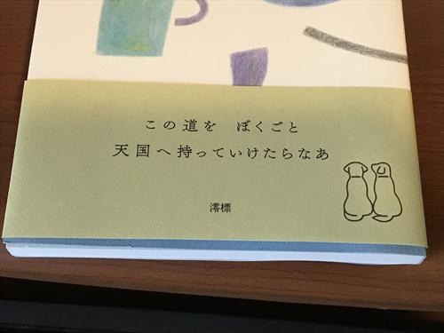 hiragana500.jpg