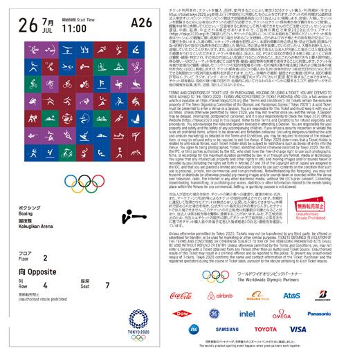 olimpic2020.jpg