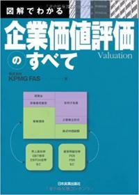 kigyoukati_subete_convert_20210703135045.jpg