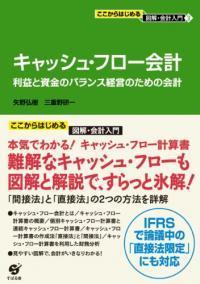 kyasyu_yano_convert_20210703135111.jpg