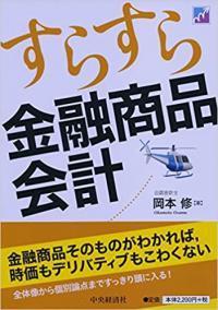 surasurakinyu_convert_20210703135153.jpg