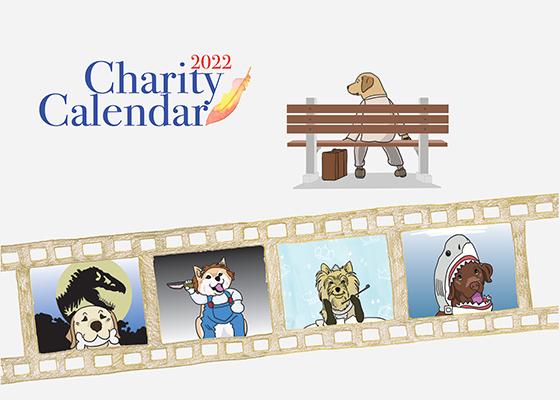 Calendar_chirashi.jpg