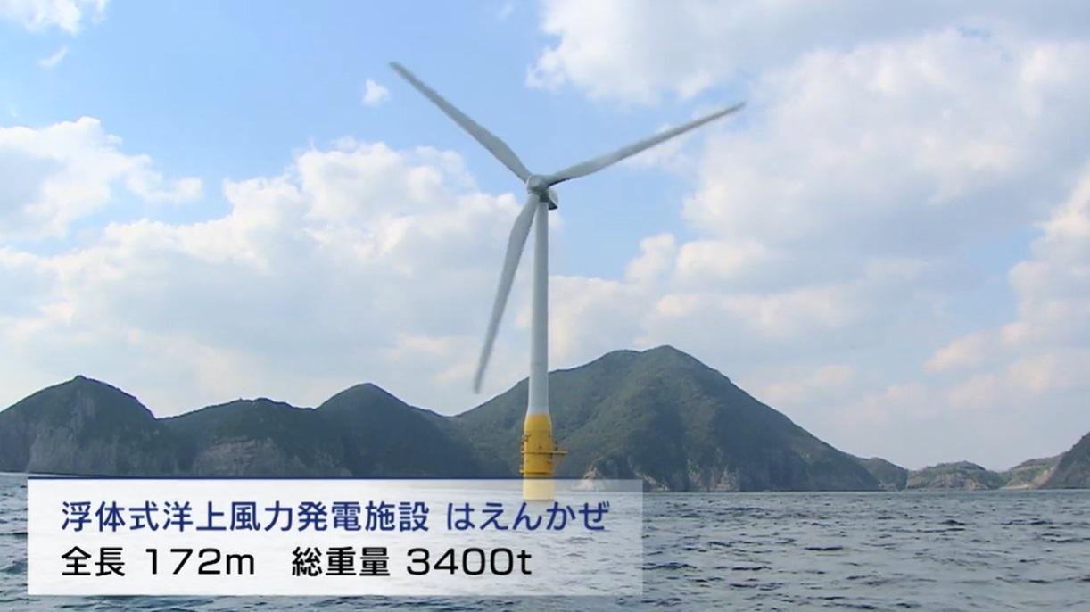 日本初の商用浮体式洋上風力発電-05
