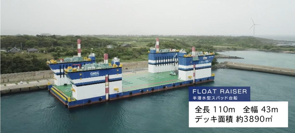 日本初の商用浮体式洋上風力発電-06