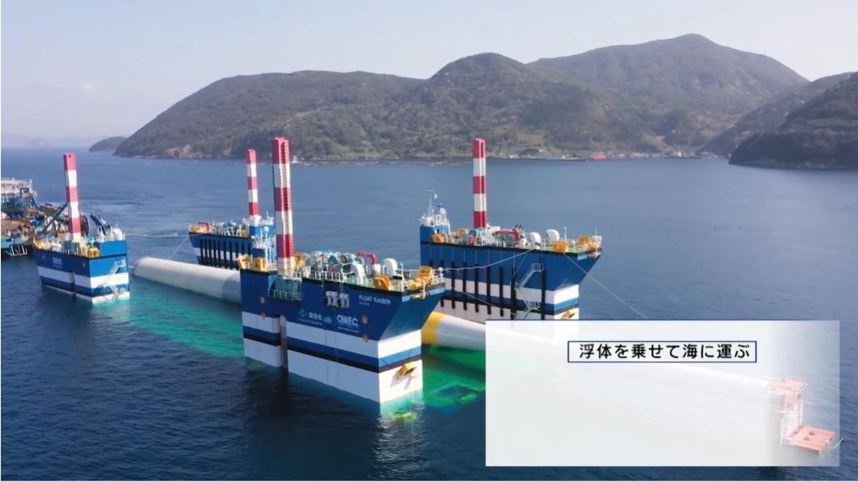日本初の商用浮体式洋上風力発電-07