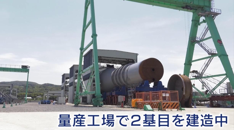 日本初の商用浮体式洋上風力発電-09