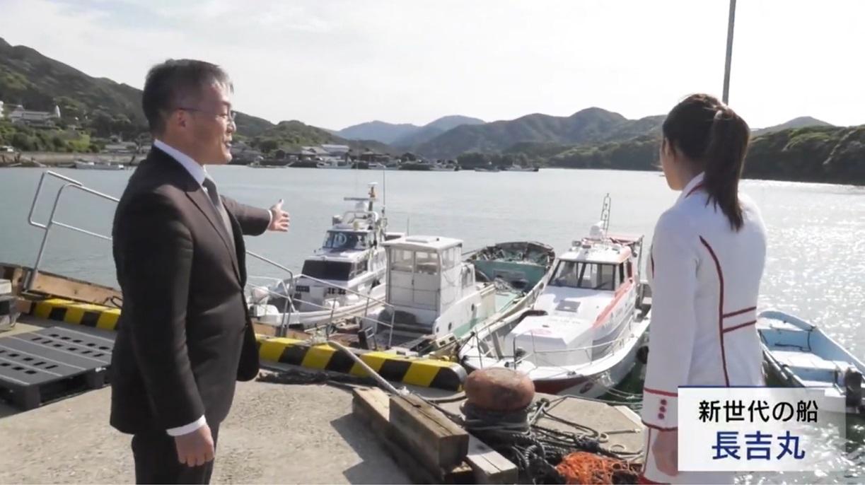 日本初の商用浮体式洋上風力発電-10