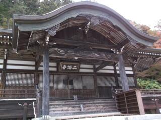 勝尾寺二階堂