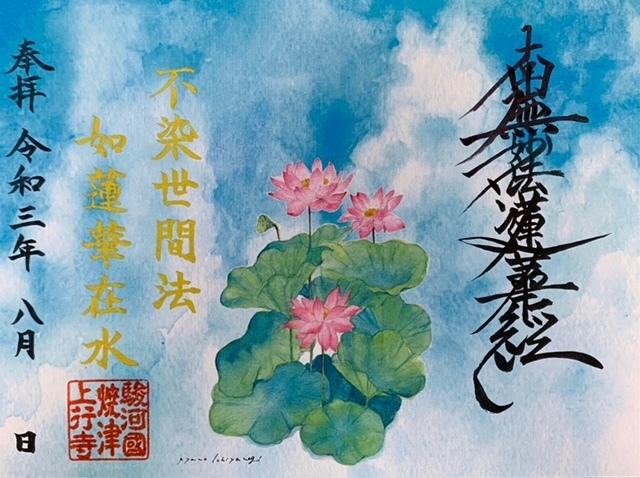 IMG_7089小 (1)