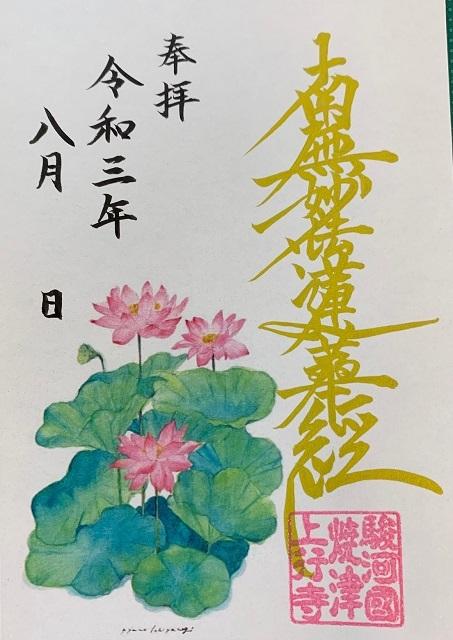 IMG_7089小 (3)