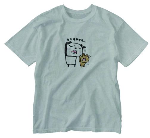 ブログTシャツオラオラ