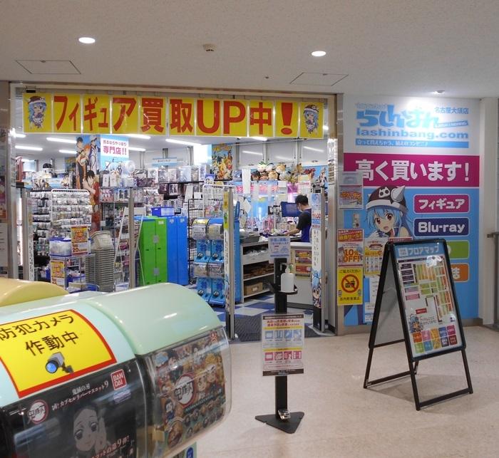 2021年10月 名古屋06