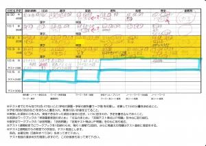 IMG_20211003_0001.jpg
