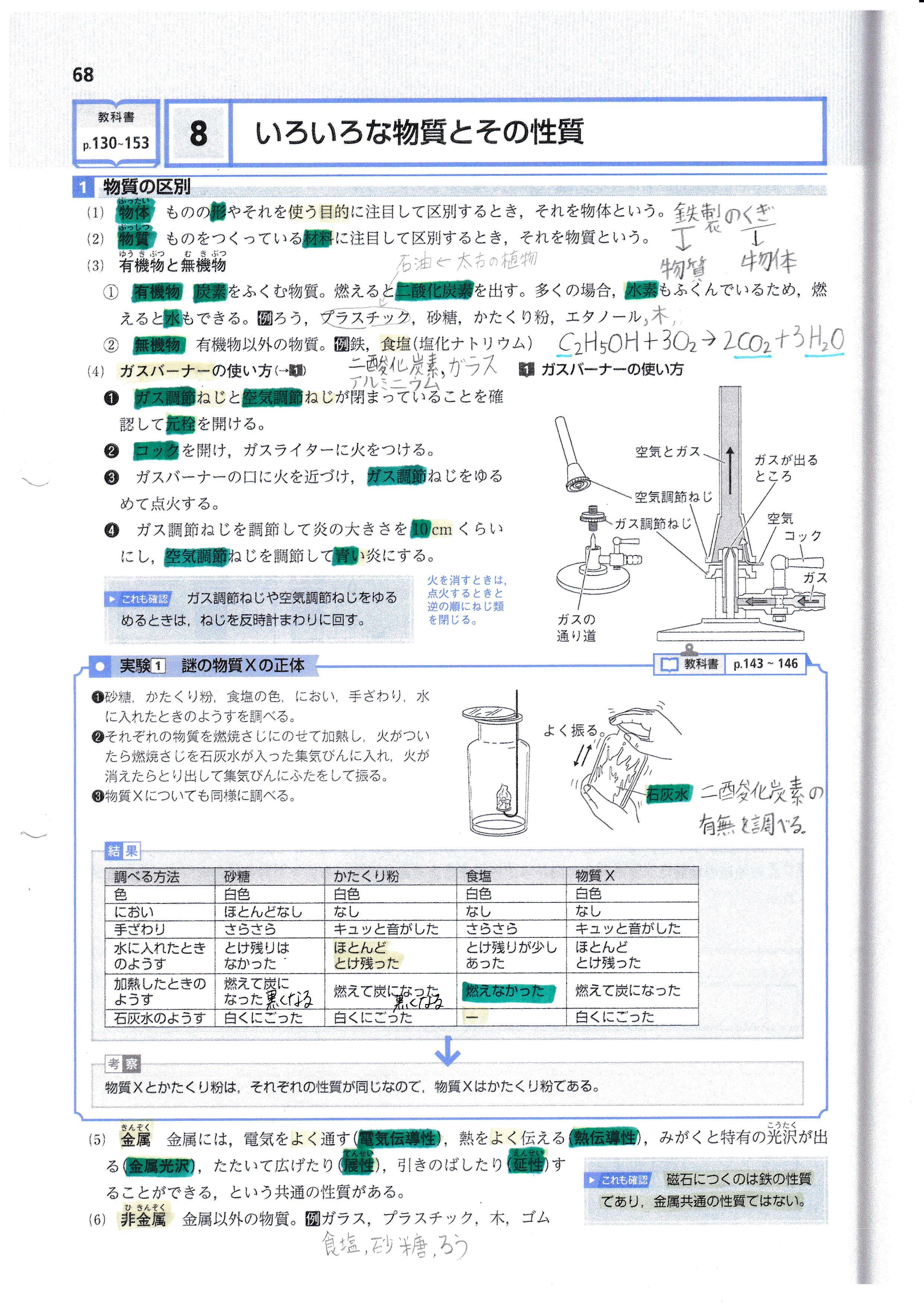 IMG_20211006_0003.jpg