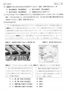 IMG_20211018_0001.jpg