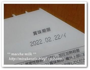 p06DSC08119.jpg
