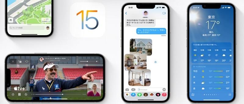 004_iPhone13 Pro_imagesB