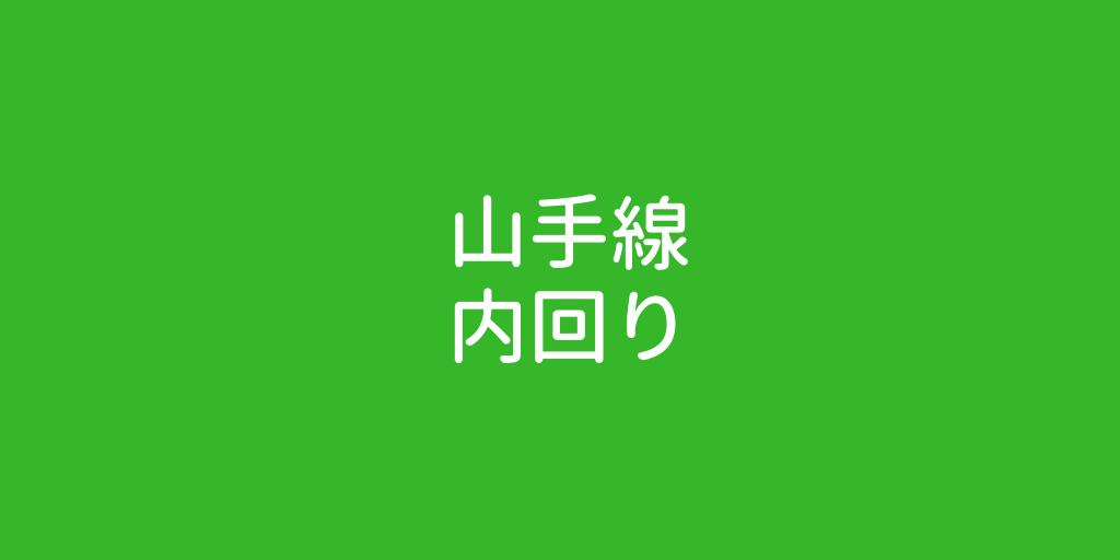 ytu (1)