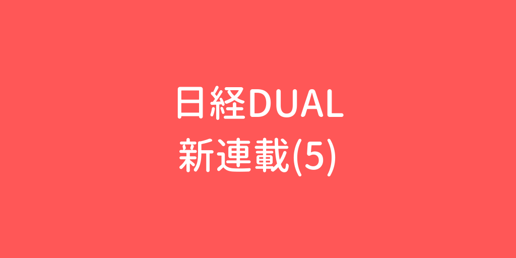 du5.png