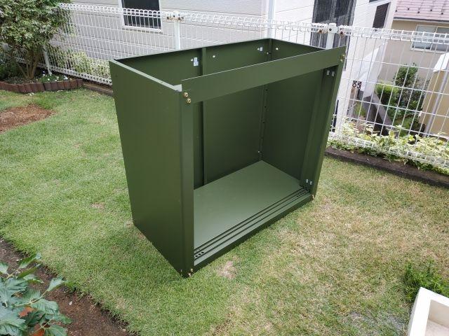 DSSB-098 山善 YAMAZEN ガーデンマスター