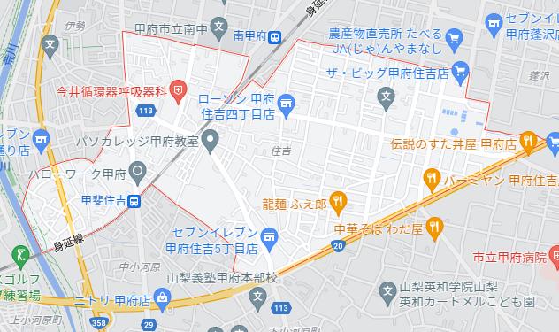 sumiyoshiti.png