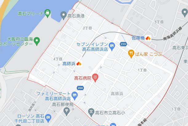 takashihamati.png