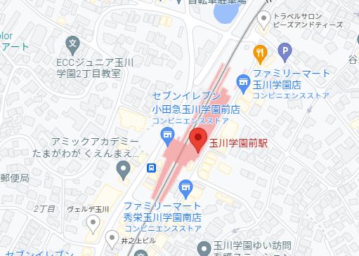 tamakawaagakuenti.png