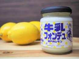 牛乳フォンデュ 瀬戸内レモン
