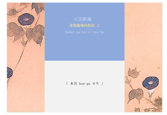 20210719SS00003.png