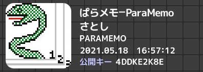 20210628oek(8).jpg