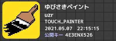 20211013oekaki(1).jpg