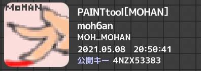 20211013oekaki(10).jpg