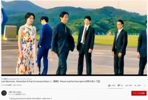 20210525 水野大絆さんYouTube
