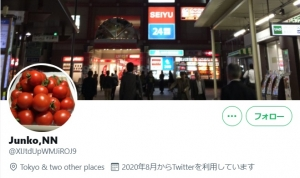 20201223 Junko Nakamura N「一応春馬氏の地元であるといえる自分から言えることは」9