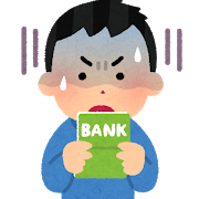 災害_銀行