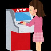 災害_ATM
