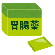 災害_胃腸薬