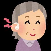災害_補聴器